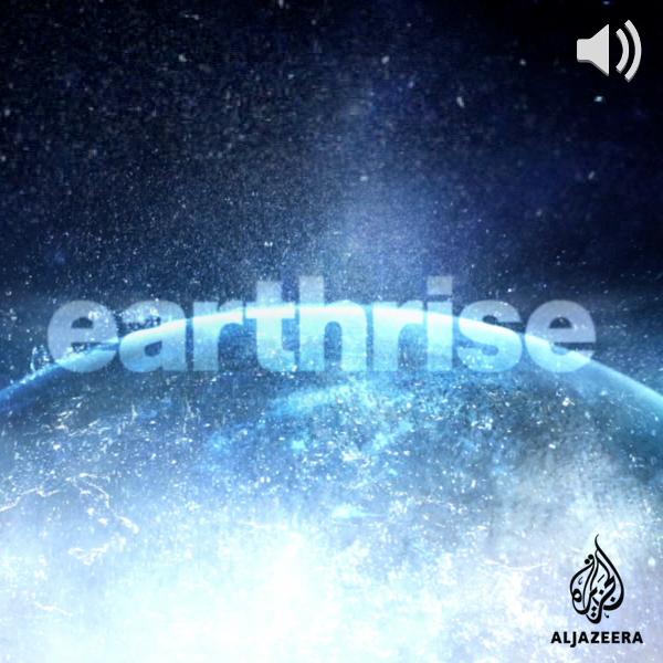 earthrise - Audio